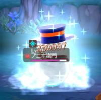 ぷに左衛門の凍結ダメージ